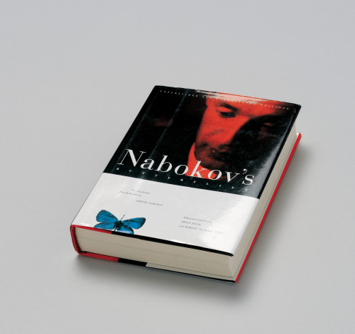The Nabokov Paper - An experiment in novel-reading - The Laurence ...