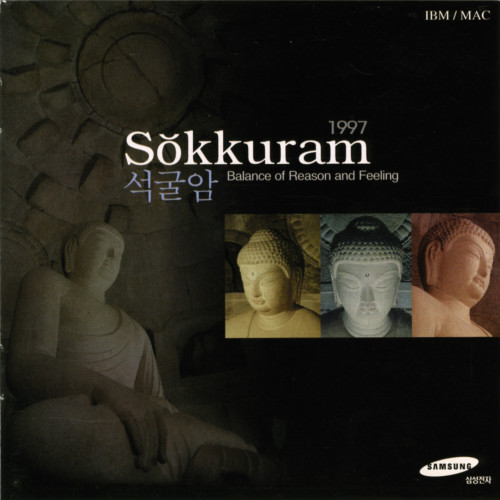 Sokkuram Buddhist Sanctuary CD