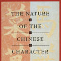 The Nature of the Chinese Character