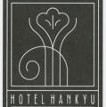 Hotel Hankyu International Identity