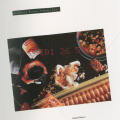 Curtice Burns Foods, Inc. Annual Report for the Year Ended June 24, 1988