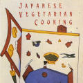 Japanese Vegetarian Cooking