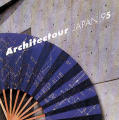 Architectour Japan '95: An Inspiring Architectural Journey