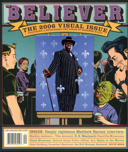 The Believer Visual Issue