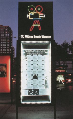 Walter Reade Theater