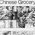 Chinese Grocery, poster
