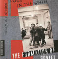 Cogs in the Wheel: The Formation of Soviet Man