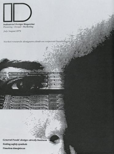 id industrial design magazine july august 1979. Black Bedroom Furniture Sets. Home Design Ideas
