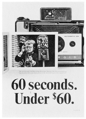 60 Seconds.  Under $60.