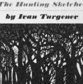 The Hunting Sketches, paperback cover