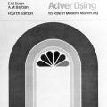 Advertising:  It's Role In Modern Marketing