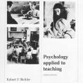 Psychology Applied To teaching 3/e