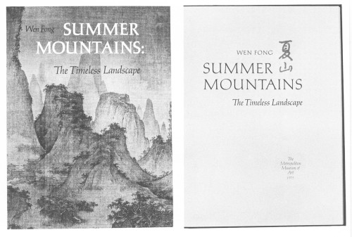 Summer Mountains:  The Timeless Landscape