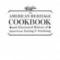 The American Heritage Cookbook