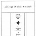 Anthology of Islamic Literature