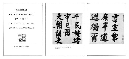 Chinese Calligraphy and Painting in the Collection of John M. Crawford, Jr.