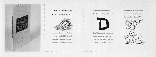 The Alphabet of Creation