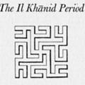 The Architecture of Islamic Iran: The Il Khanid Period