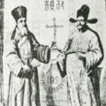 China in the Sixteenth Century: The Journals of Matthew Ricci, 1583–1610