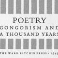Poetry, Gongorism and a Thousand Years
