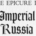 The Epicure in Imperial Russia