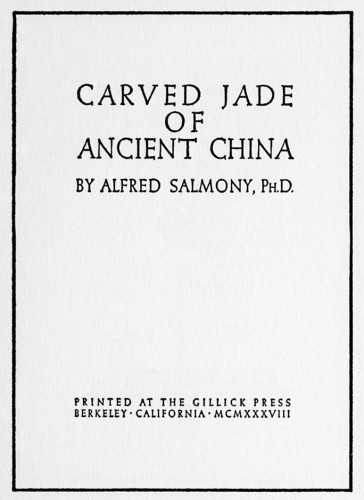 Carved Jade of Ancient China