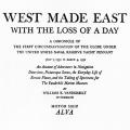 West Made East With the Loss of a Day