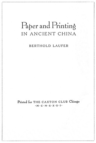 Paper and Printing in Ancient China