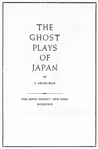 The Ghost Plays of Japan