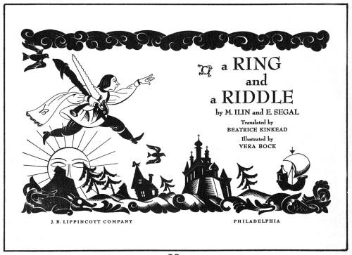 A Ring and a Riddle