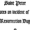 Saint Peter Relates an Incident of the Resurrection Day