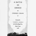 A Battle in Greece