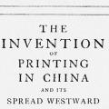 The Invention of Printing in China