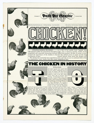All About Chickens, 1976, no. 63