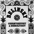Belinksy, Chernyshevsky, and Dobrolyubov: Selected Criticism