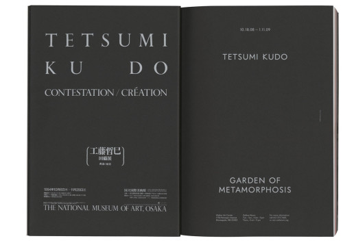 Tetsumi Kudo: Garden of Metamorphosis