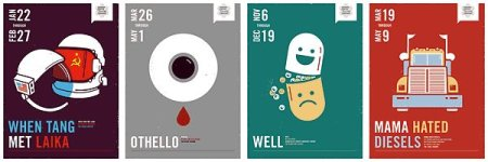 Denver Center Theatre Company 2009-10 Season Poster Series