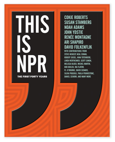 This Is NPR