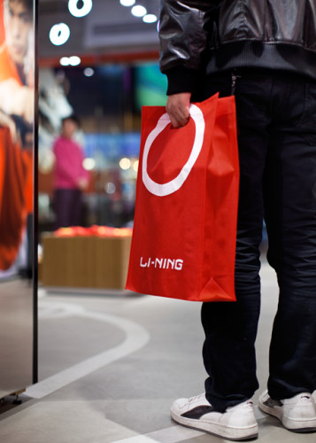Li-Ning Retail Design