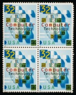 USPS Computer Technology Stamp